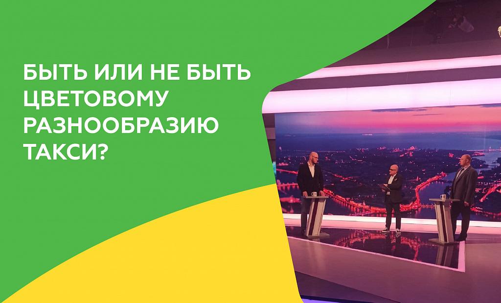 В эфире программы «Вечер тяжелого дня» телеканала «78» подробно разбирались с инициативой комитета