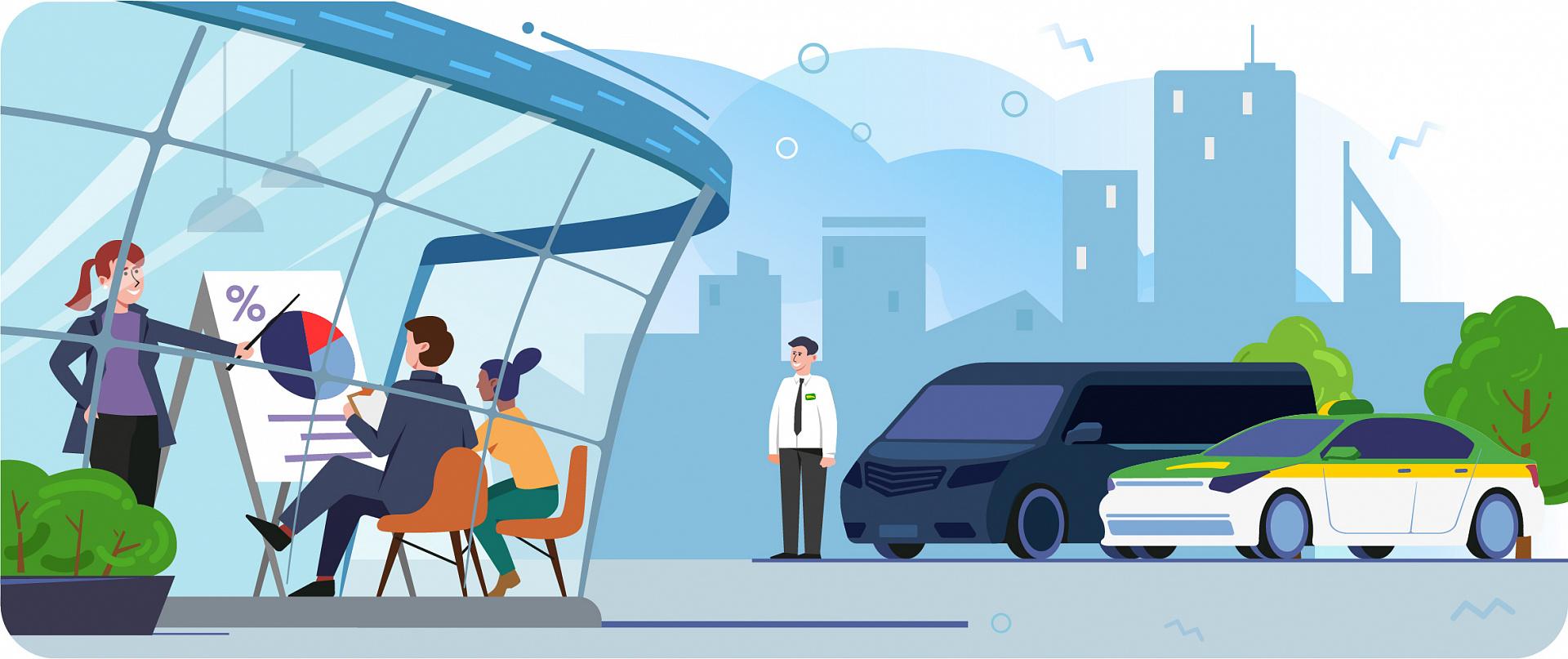 Такси для бизнеса
